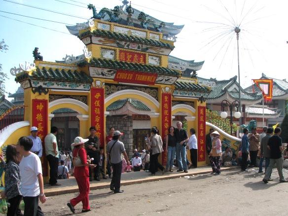 U&J Temple Entrance